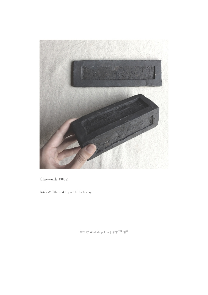 Claywork 002_1